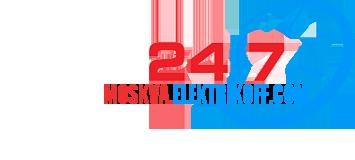 Электрик Москва - вызов на дом срочно 24 часа недорого круглосуточно услуги выезд мастера электромонтаж